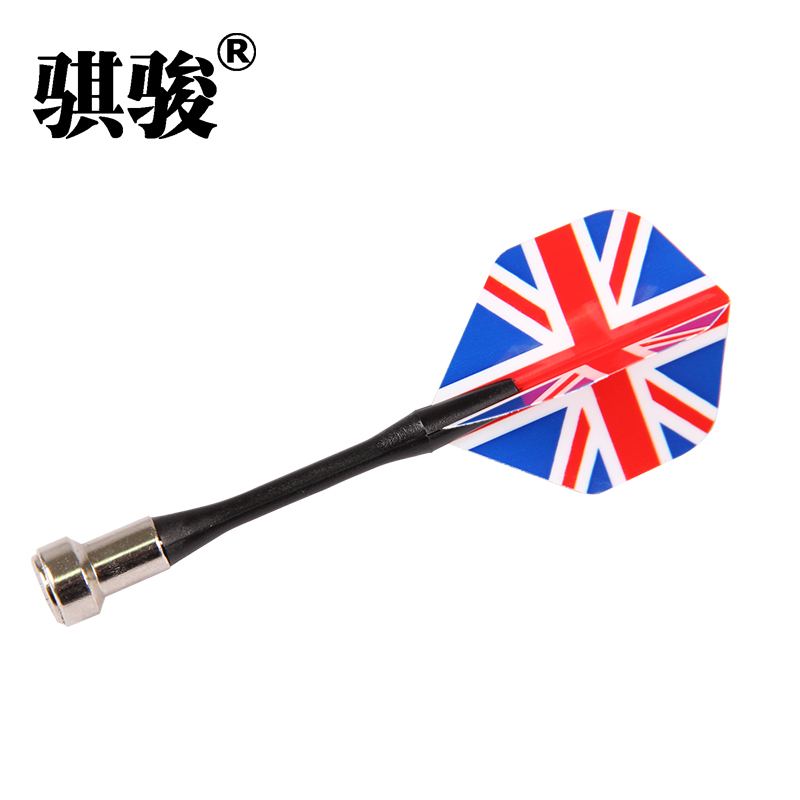 Magnetic magnetic dart needle magnetic darts darts tail wing of the security and drop durable safety darts darts british machi