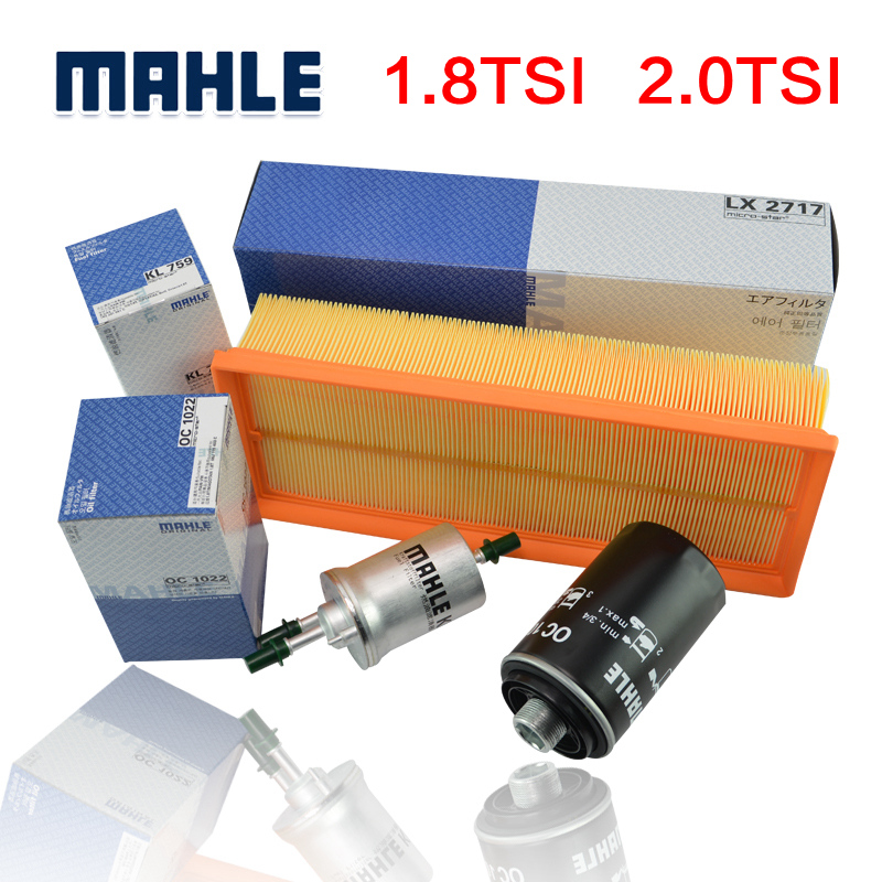 Magotan sagitar tiguan octavia hao rui new passat mahler three filter kit gas filter air filter machine filter air filter air filter air filter