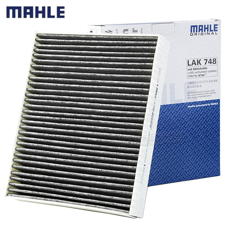 Mahle air filter la748 cruze hideo new lacrosse new monarch weimai rui bao ang kela air conditioning filter