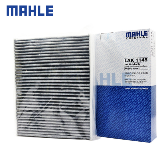 Mahler air conditioning filter applies to new bmw 1/2/3 series/4/5/6/7 series x1 x3 x4 x5 X6 filter