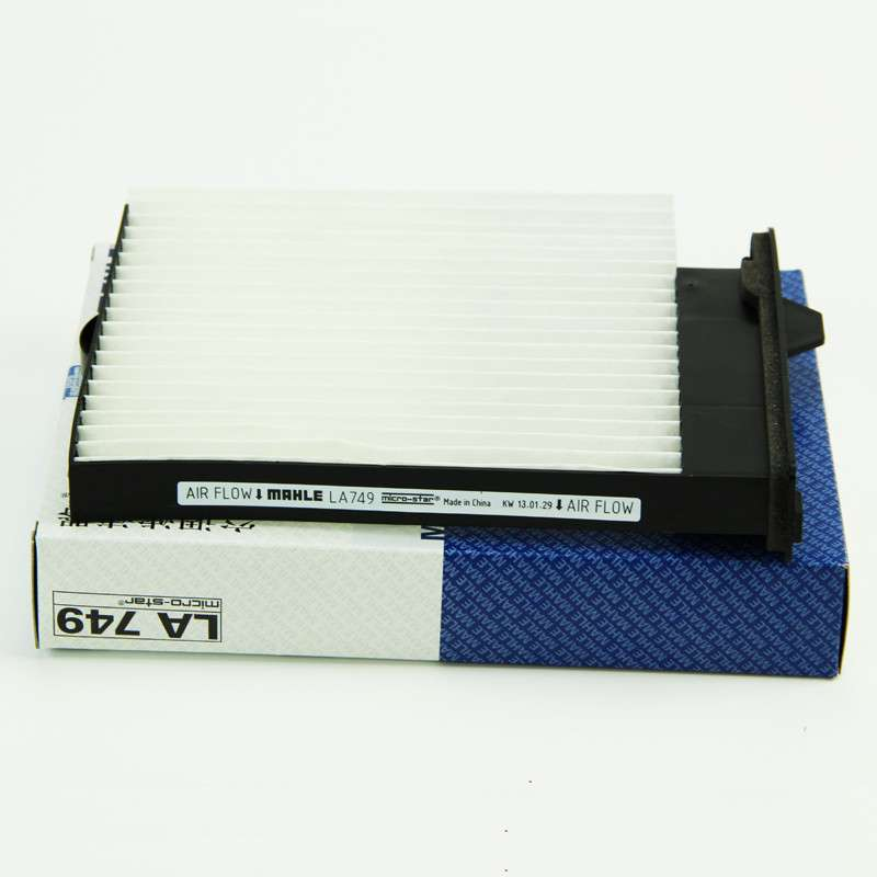 Mahler old and new nissan nissan tiida tiida livina geniss new sylphy air conditioning filter grid filter