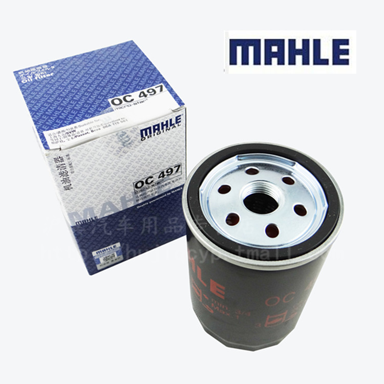 Mahler passat octavia lavida touran bora golf polo sagitar pentium b50 oil filter machine filter
