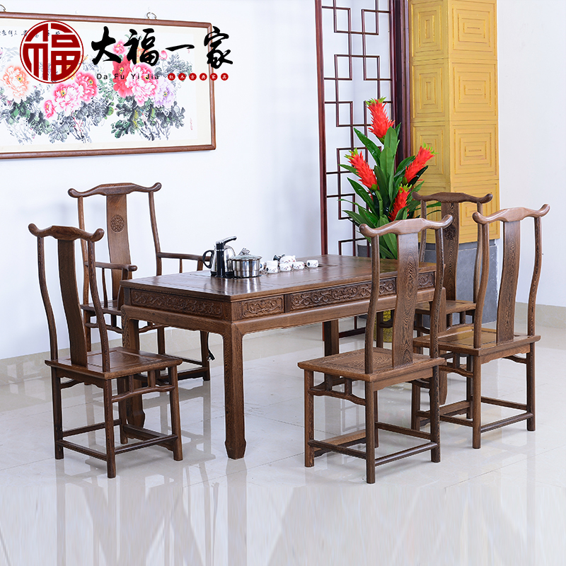 Mahogany antique furniture chinese antique mahogany tea table wenge wood tea table tea table and chairs combination specials