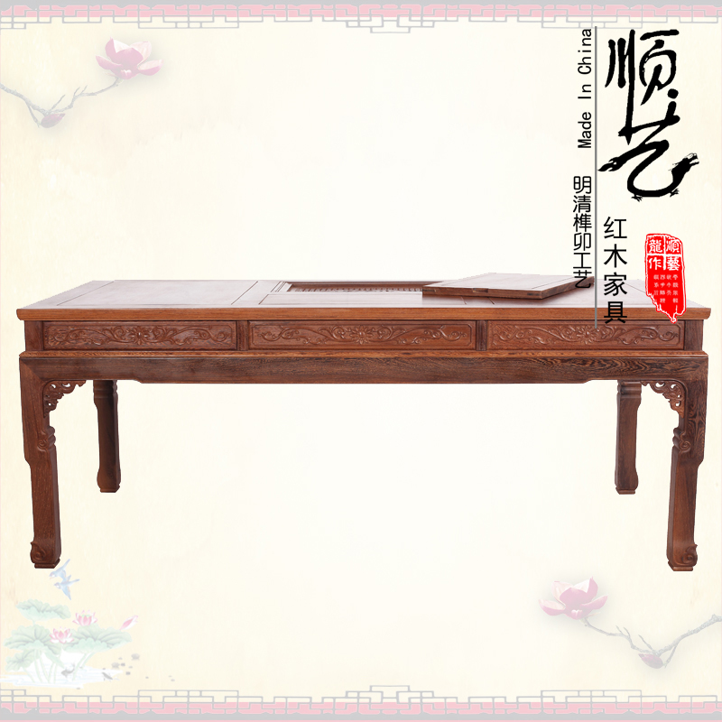 Mahogany furniture wenge wood kung fu tea table chinese antique ming and qing classical carved tenon wood leisure tea table