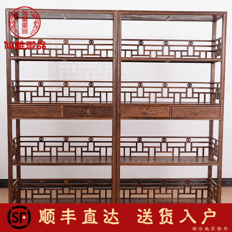 Mahogany furniture wenge wood shelf bookcase shelves display rack display rack antique bathroom cabinet with drawers office bookcase