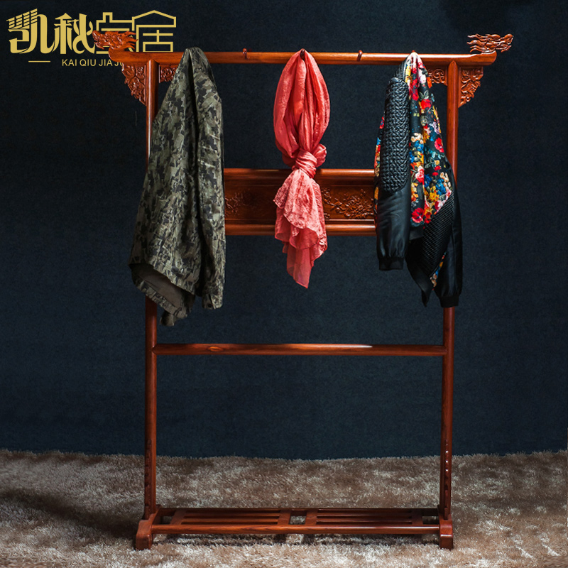 Mahogany wood bedroom floor coat rack for hanging clothes rack coat rack clothes shoe rack rosewood simple hangers