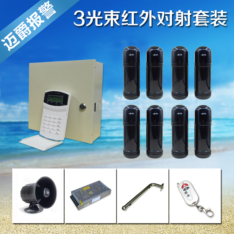 China House Alarm Kit, China House Alarm Kit Shopping Guide at ...