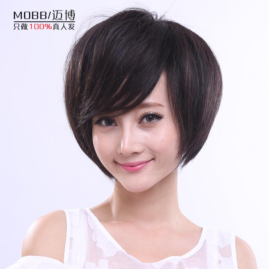 Maibo hand woven real hair wig short hair female fashion oblique bangs short hair short straight hair real hair wig fluffy