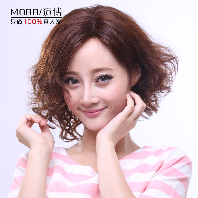 Maibo real hair wig short hair short hair fluffy realistic fashion female full hand woven breathable mesh red wig