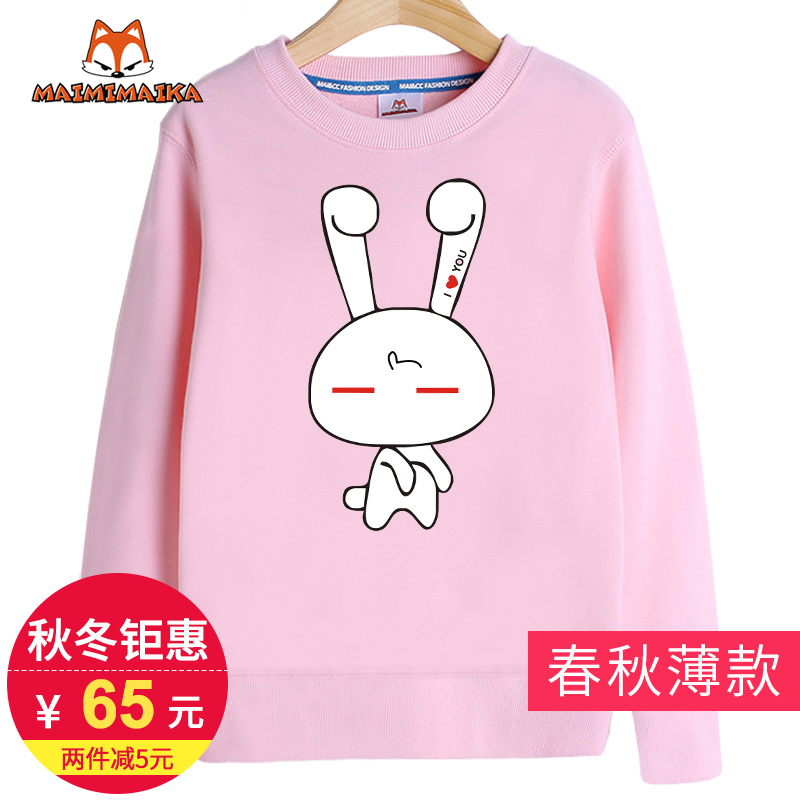 Maimi mccartney kids big virgin girls spring and autumn thin section korean version of the cartoon round neck sweater wild bottoming sleeved
