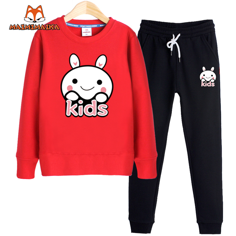 Maimi mccartney kids girls autumn 2016 big boy korean children sports suit long sleeve sweater piece