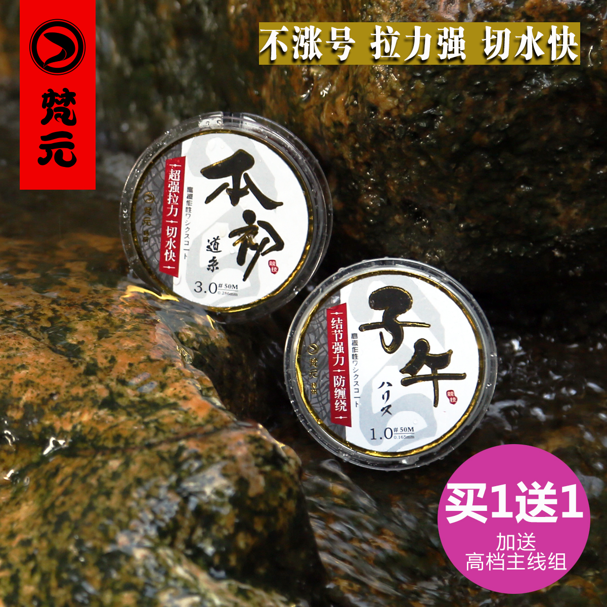 Main fishing line suit japanese raw silk strands of nylon fishing line 50 m taiwan fishing fishing line super rally road department