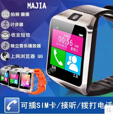 Majia new bluetooth watch android phone companion wearable smart watch bracelet hand ring card headphone