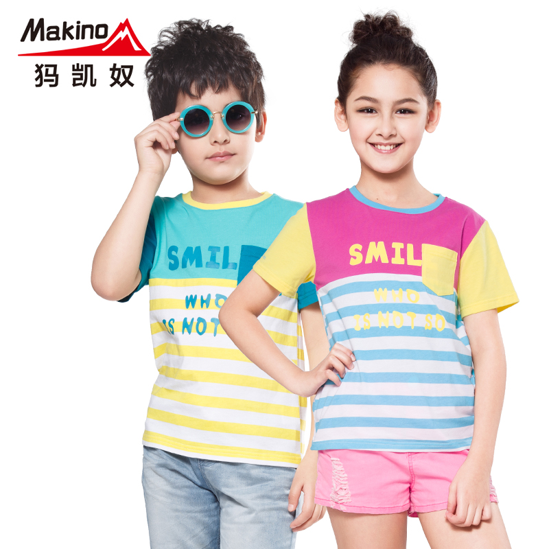 Makino/ma kai slave outdoor drying t-shirt 2016 children boys and girls short sleeve t-shirt