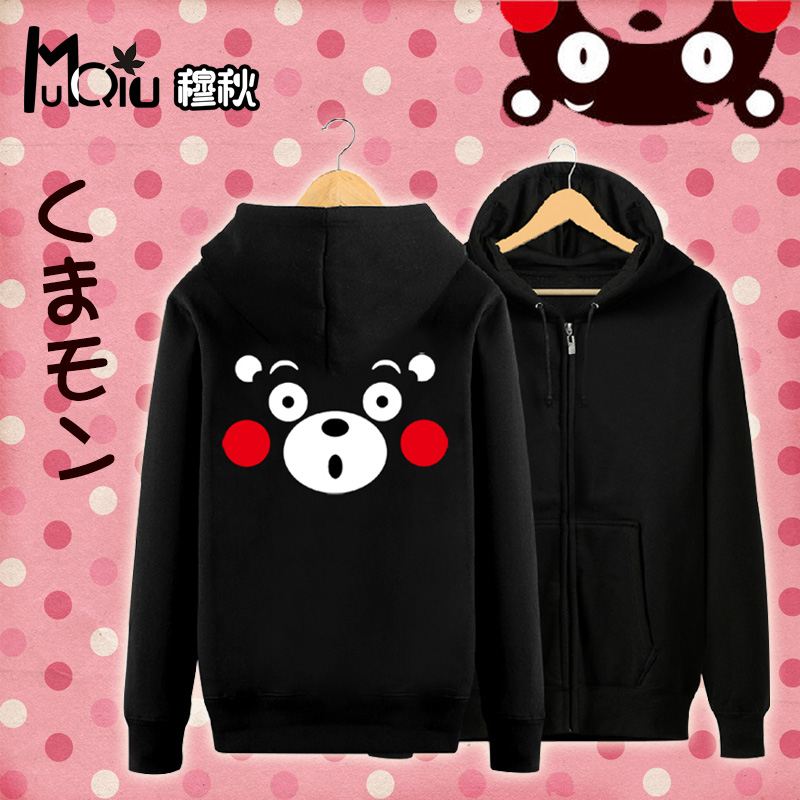 Male and female cartoon animation around sweater coat thick autumn and winter bear mascot kumamon kumamoto bear