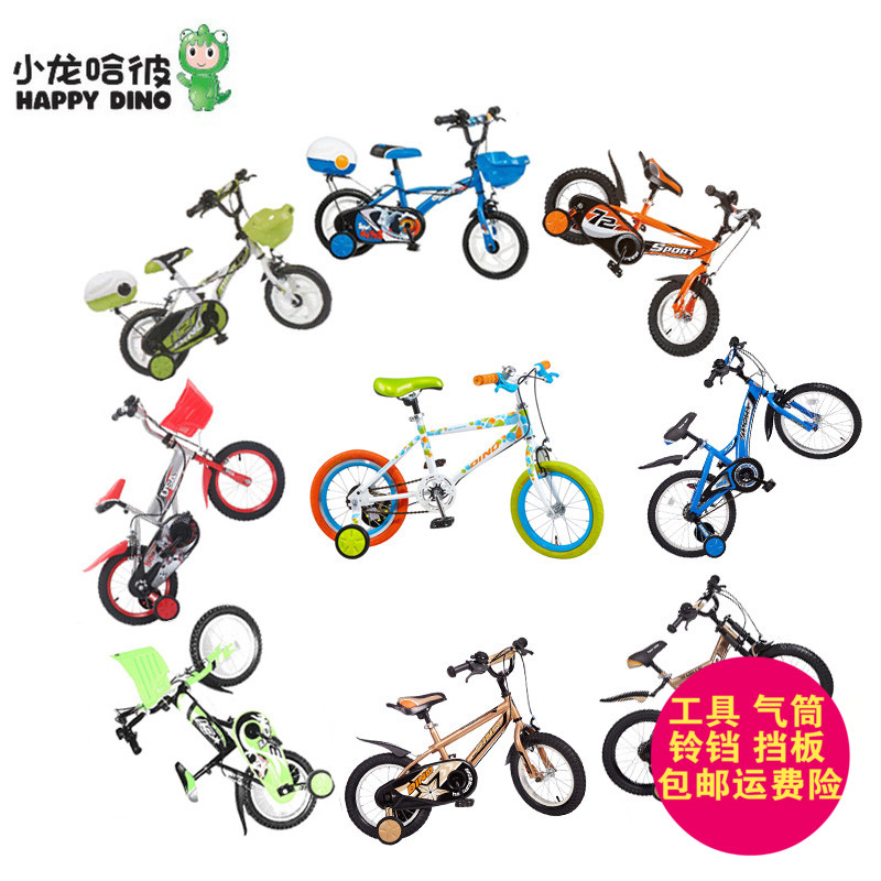 Male baby boy dragons ha he children's lightweight bicycle pedal bike cycling mountain bike 12 12-inch 18-inch