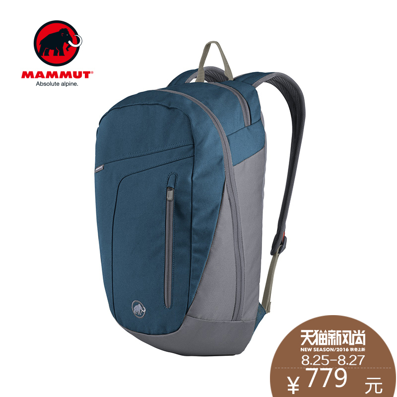 Mammut/mammoth outdoor multifunction waterproof casual shoulder backpack neon element