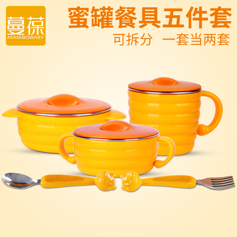 Man bao children baby cutlery set cutlery bowl spoon cup honey pot stainless steel bowl bowl bowl food supplement spoon wujiantao
