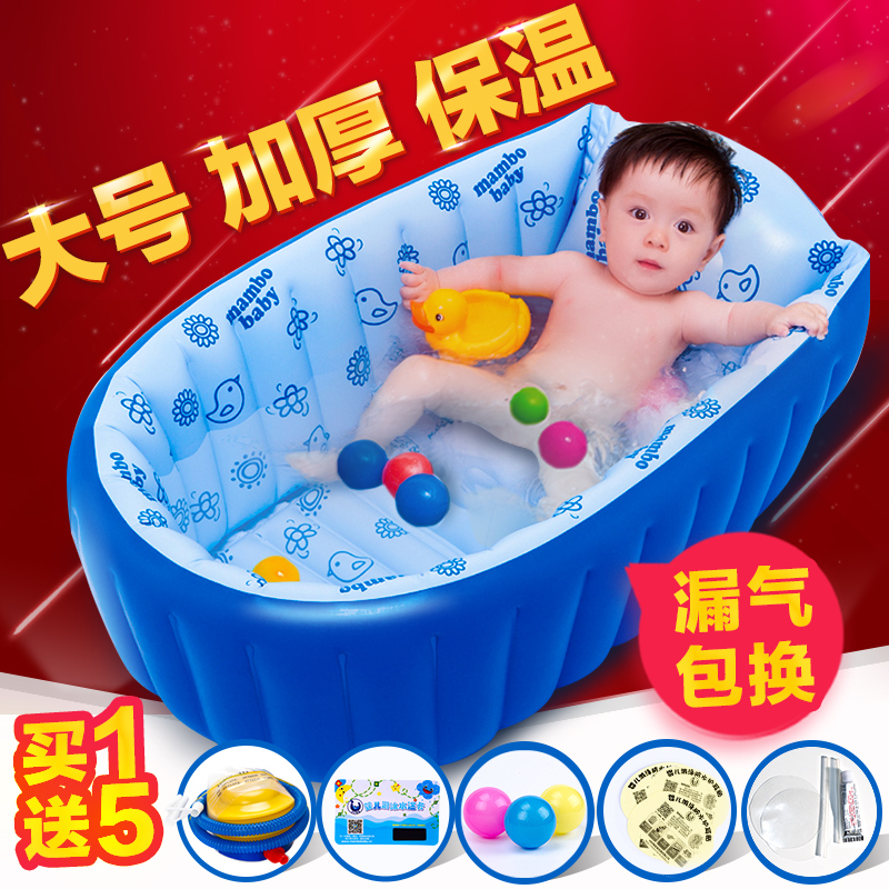 Man bao infant inflatable bathtub baby bath tub bathtub newborn child queen plus thick insulation bathtub