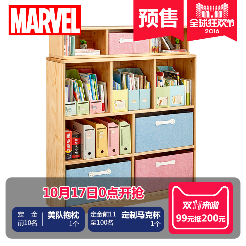 Man wei children all solid wood furniture freedom group in pine bookcase bookcase storage compartment storage cabinet wood coffee