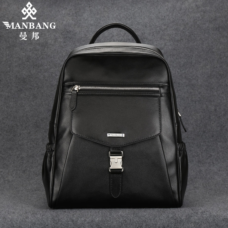 959151eb84b2 Get Quotations · Manbang first layer of pure leather ladies leather  shoulder bag backpack korean men and ladies outdoor