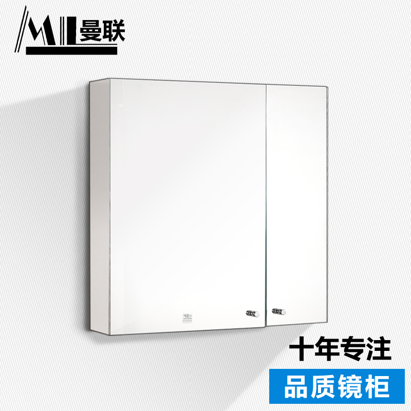 Manchester united stainless steel bathroom cabinet mirror cabinet wall cabinet bathroom mirror cabinet bathroom cupboards bathroom mirror