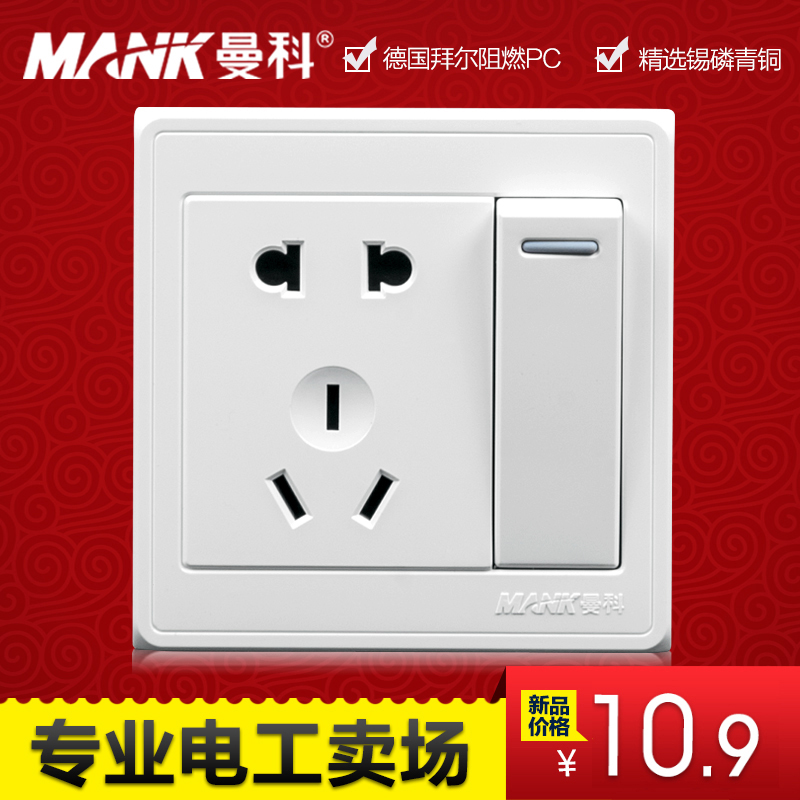 Manco switch socket with a8 elegant white two three one two three large plate dual control switch socket outlet switch socket panel