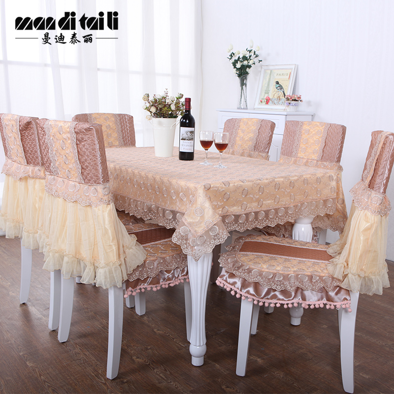 Manditaili coffee table cloth tablecloth table cloth dining chair cushion cover tablecloth western european pastoral lace fabric