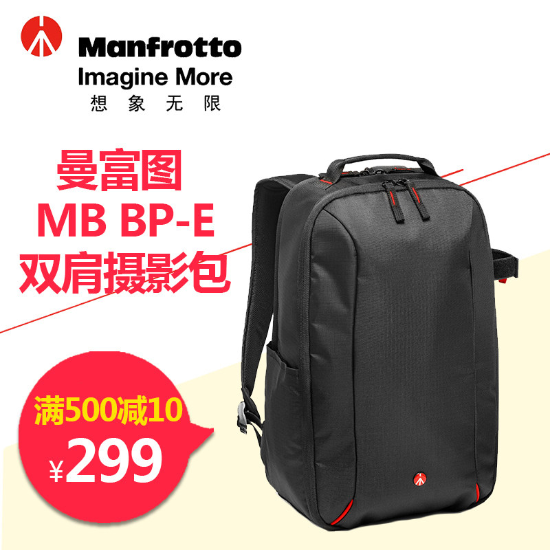 Manfrotto mb BP-E canon nikon slr camera bag shoulder bag camera bag portable laptop bag