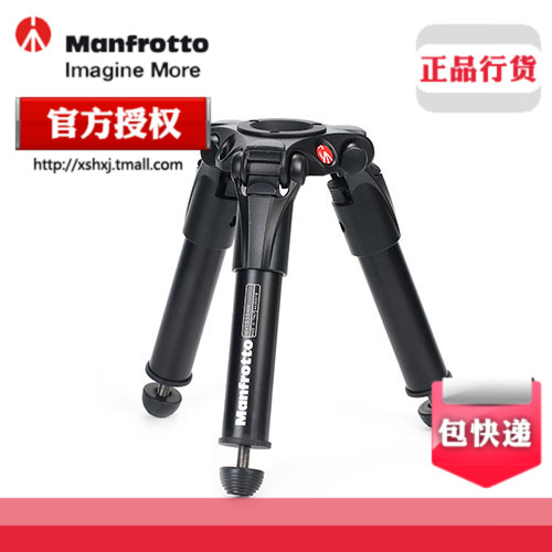 Manfrotto MVT535HH portable censer leg (containing 75mm sized convertible 60mm sized)