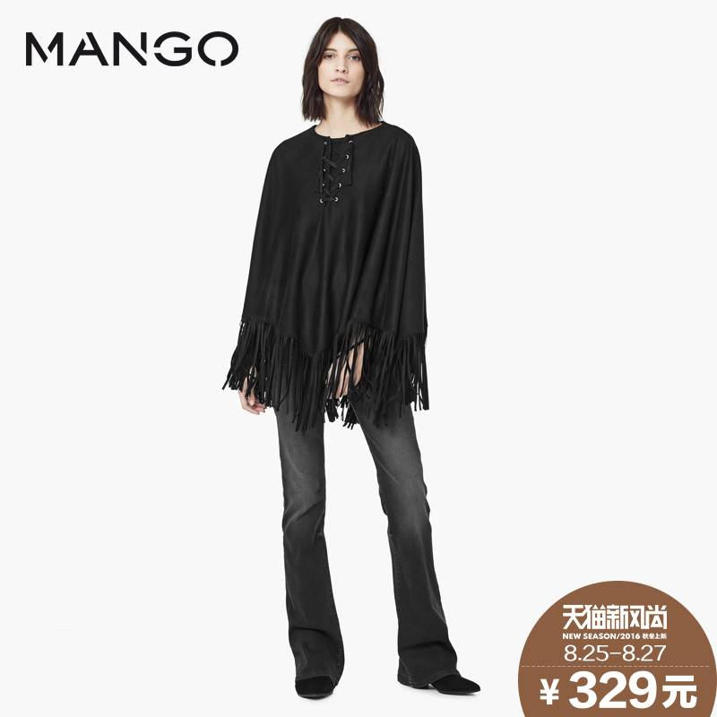 94d4826897c70 Buy Mango ladieswear elegant fringed dresses 2015 fall and winter |  53025684 | price tag 499 in Cheap Price on Alibaba.com