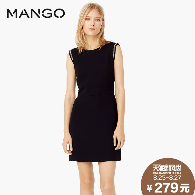 596a39c6b4efa Buy Mango ladieswear crystal beaded dresses 2015 fall and winter | 53005003  | price tag 1299 in Cheap Price on Alibaba.com
