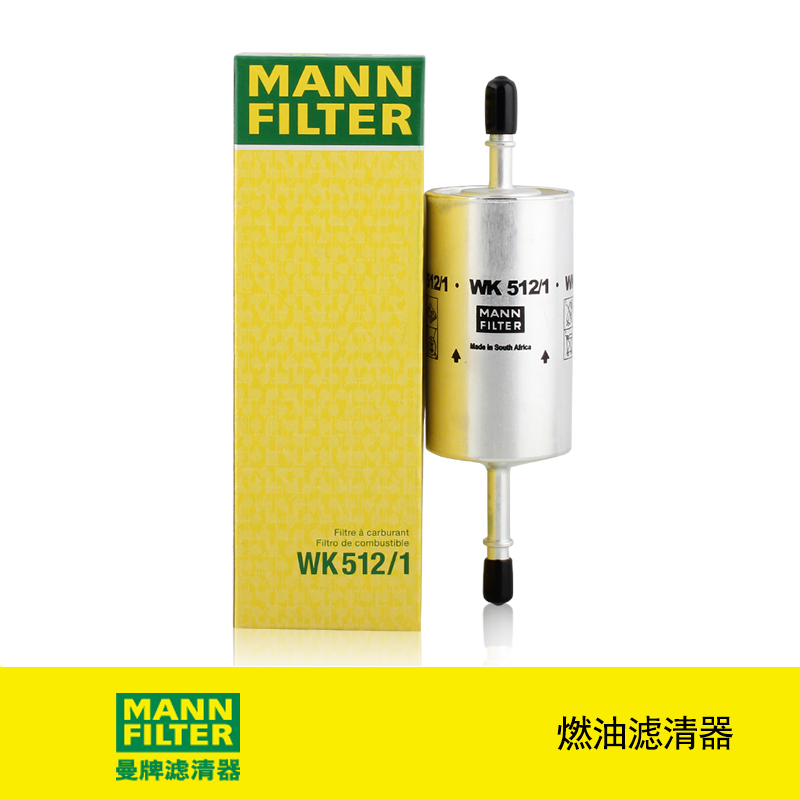 Mann filter wk512/1 fuel filter cartridge xf jaguar s-type 3.0/4.2 /5.0l