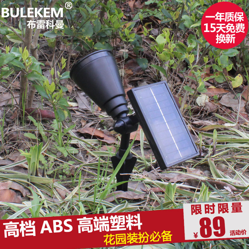Mann布雷科super bright solar lawn light waterproof outdoor garden lights garden lights lawn lights spotlights spotlight