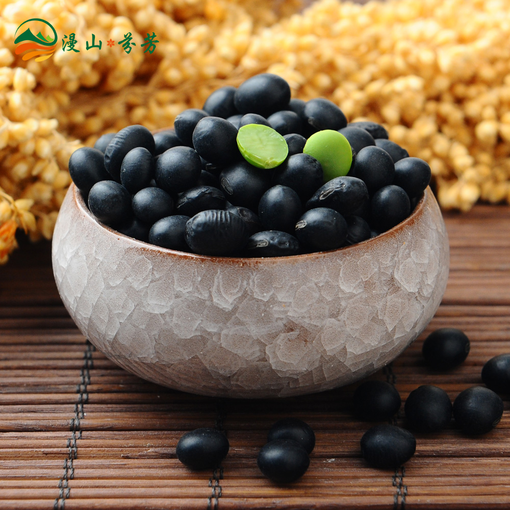 Manshan fragrant organic black beans 400g large grain farm grains of black beans black beans green core northeast specialty