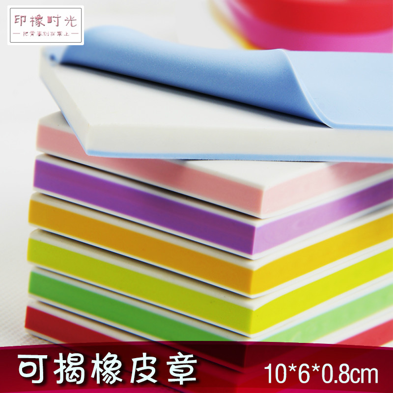 Manual can expose rubber brick color engraving rubber stamp chapter sided can expose three sandwich rubber 10*6 * 0.8