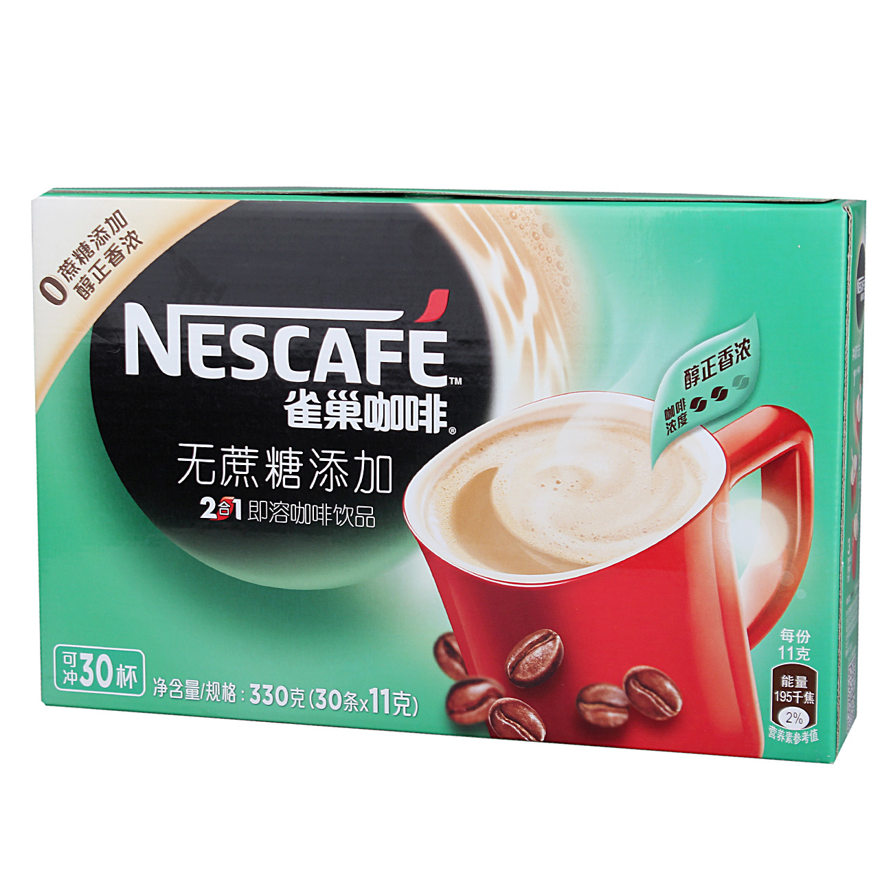 Many provinces shipping nestle/nestle 2 in 1 coffee 30 * g of that instant coffee drinks 330g