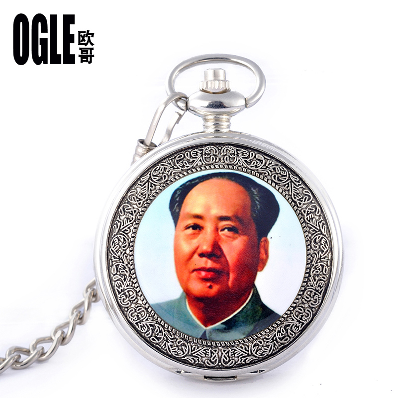 Mao zedong retro flip pocket watch pocket watch students understand table carved quartz pocket watch vintage pocket watch quartz watch cute