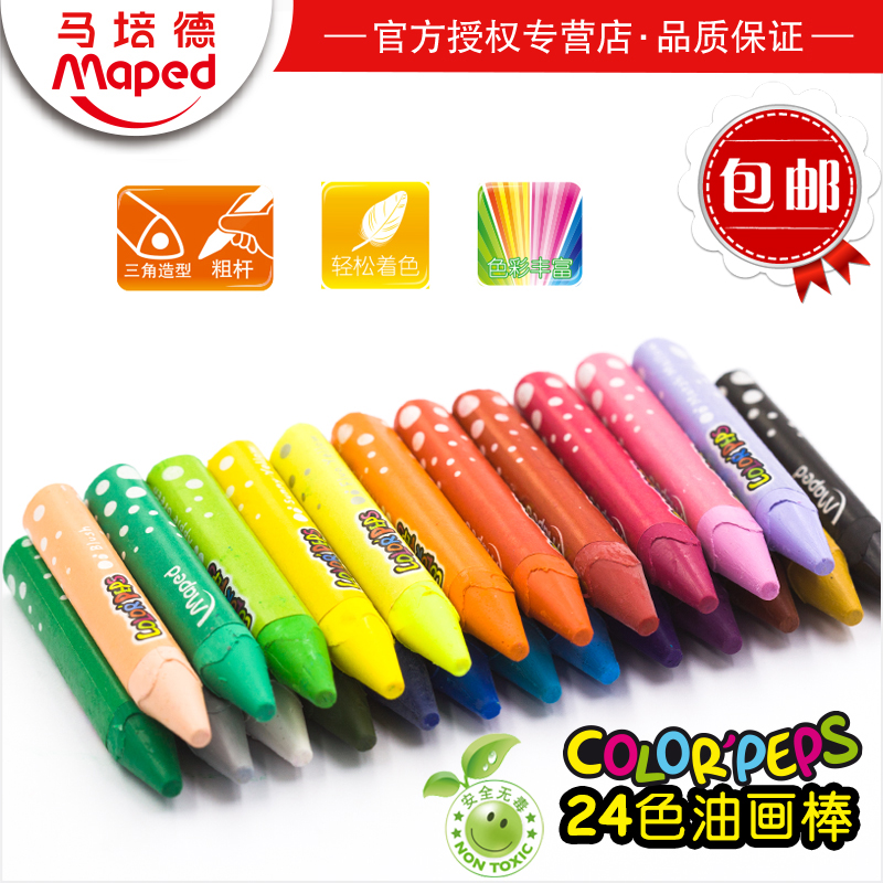 Maped maped maped 24 color oil pastel oil pastel painting easy to color triangle thick shaft 864012