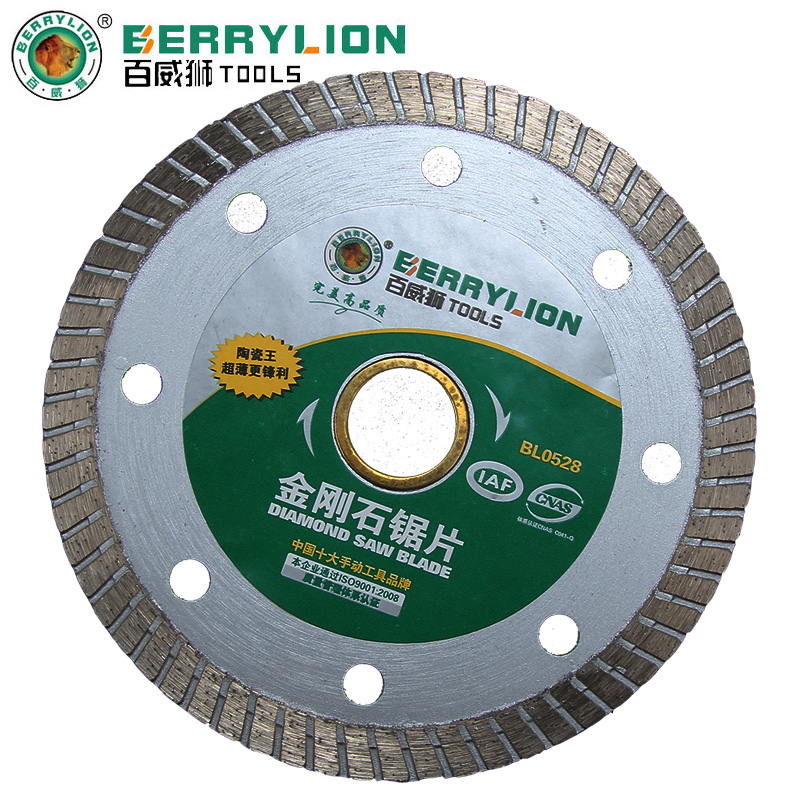 Marble piece ceramic stone cutting discs dry cutting wang incise thin ceramic tile floor tile saw blade cutting blade