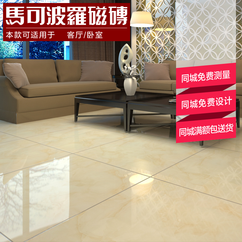 Marco polo tile floor tile living room bedroom 800X800 geostrophy CZ8898AS ice jade full cast glaze