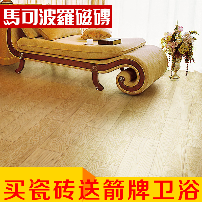 China Vinyl Floor Tile China Vinyl Floor Tile Shopping Guide At