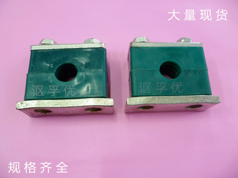 Marine hydraulic pipe clamps pipe clamp pipe card heavy pipe clamp tubing pipe card 18/20/22/25/28