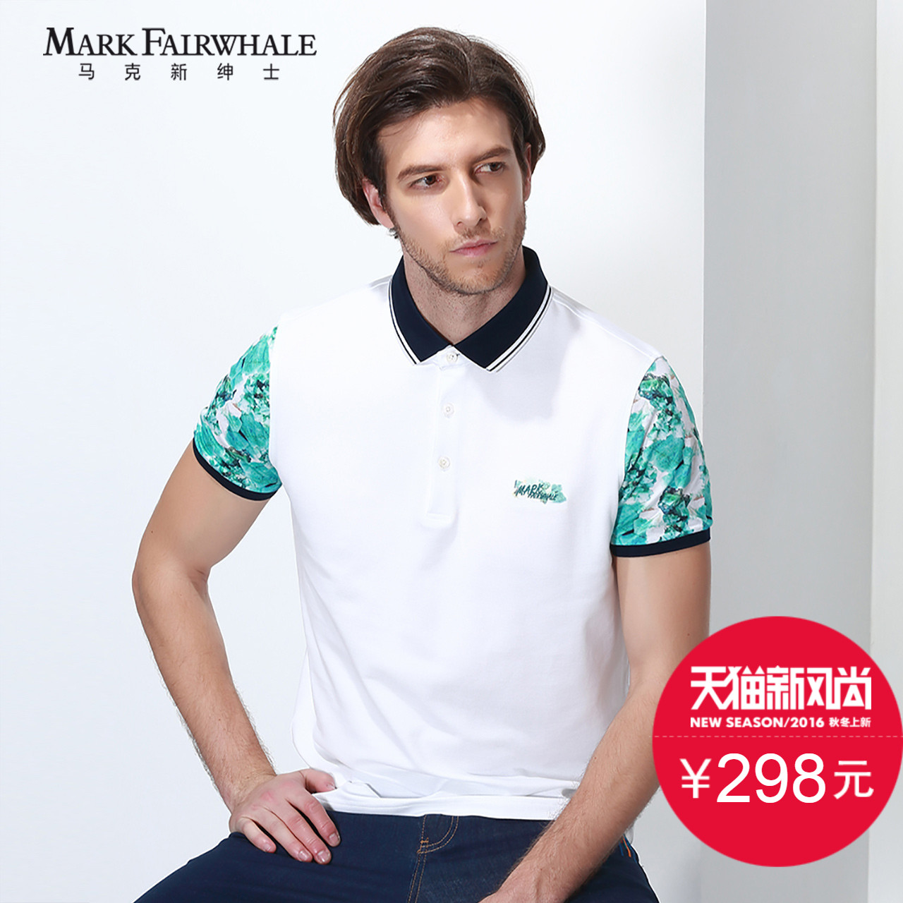 4ff48009822 Get Quotations · Mark 16 summer counters are new gentleman printing  stitching cotton short sleeve lapel short sleeve polo