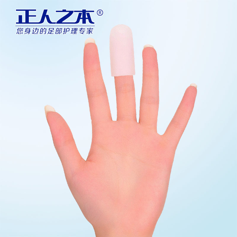 Masato of this professional finger finger finger sets of silicone protective finger sets of finger sets of protective finger cocoon cocoon soften set