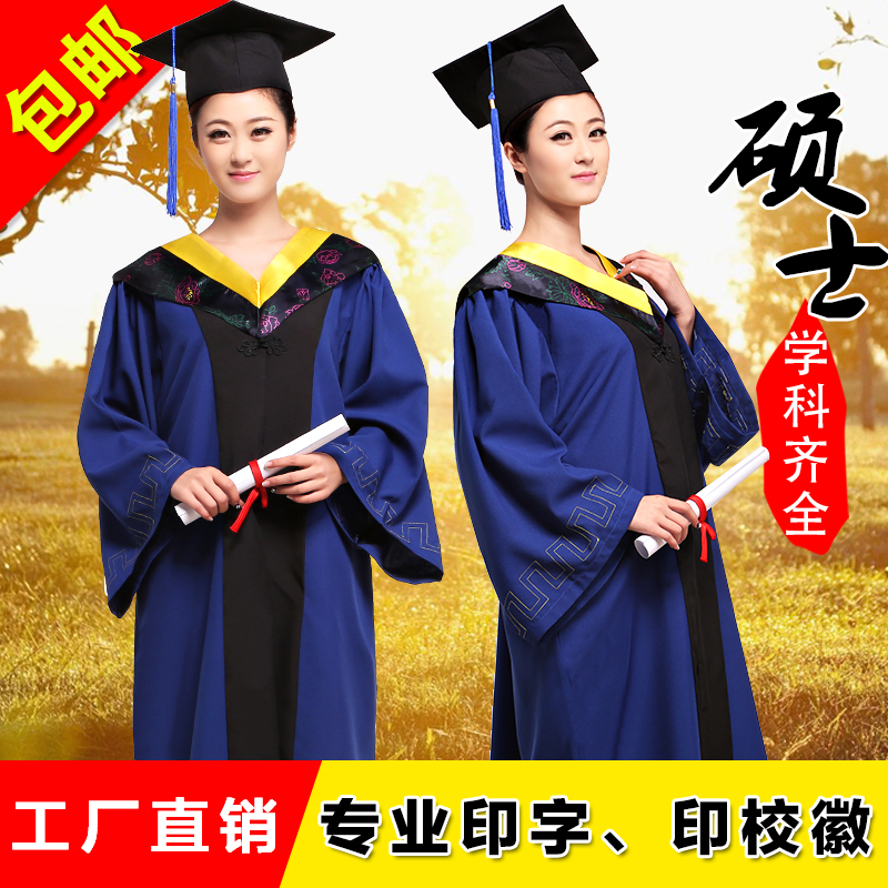 Master's degree in bachelor graduation dress clothes hanging cloth arts bachelor of service cap student dress master's degree in dress clothes