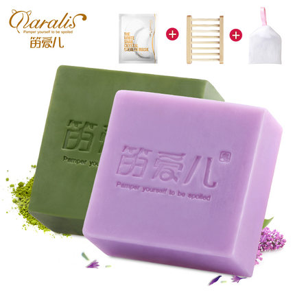 Matcha green tea + lavender soap oil soap oil control acne julep soap soap soap to wash soap for men and women