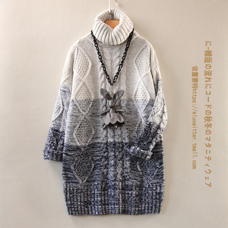 Maternity fall and winter clothes 2015 korean winter thick pregnant women sweater with high collar and long sections of pregnant women bottoming shirt