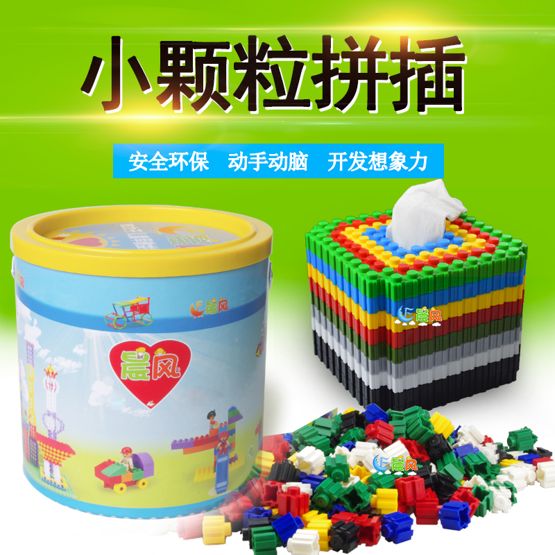Matinal intellectual variety fight inserted plastic building blocks early childhood dimensional jigsaw puzzle enlightenment fight inserted assembling toys