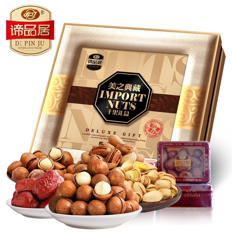 Matisse for habitat dried fruit gift of beauty collection 12 crates ceremony roasted nuts casual snack bags 2360g